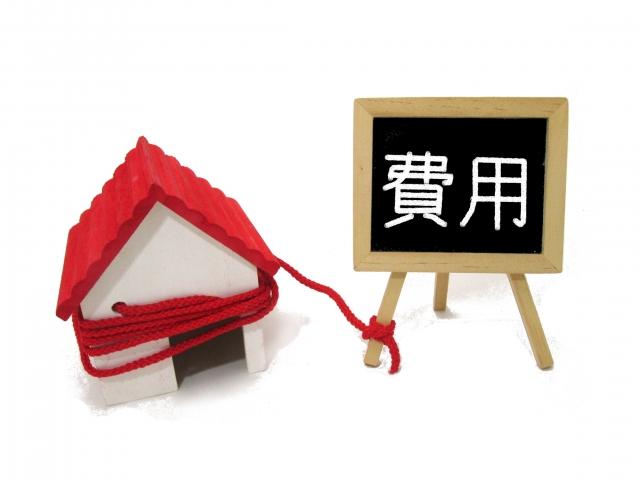 家を建てる価格はいくらなの?家の費用内訳を全て公開