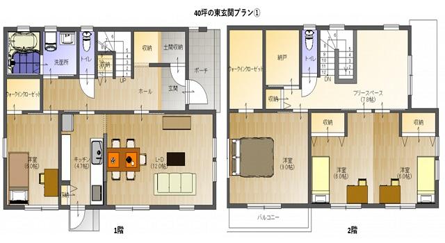 40坪の東玄関プラン(パターン①)