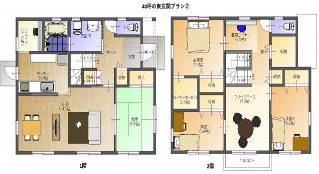 40坪の東玄関プラン(パターン②)