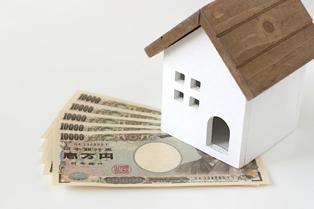 住宅購入における資金計画と住宅ローンの選び方