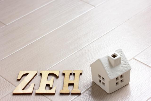 ZEH住宅(ゼロエネルギー住宅)を建てる